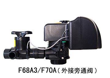 F68A3自动软化阀