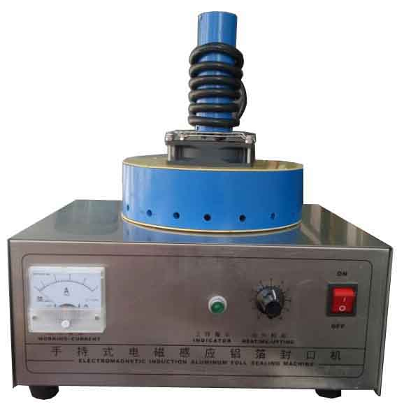 DGYF-900型手持式电磁感应封口机