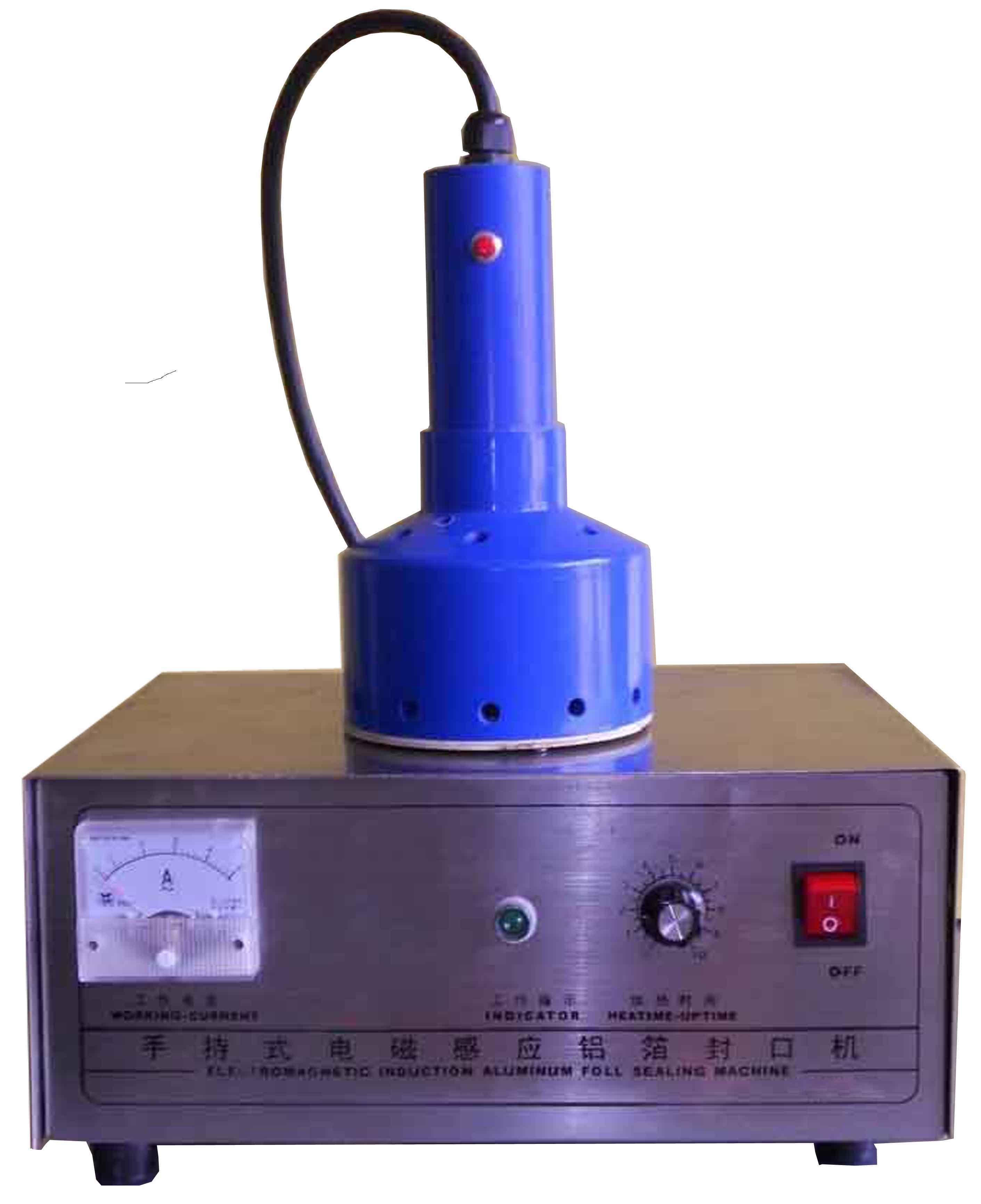 DGYF-300型手持式电磁感应封口机