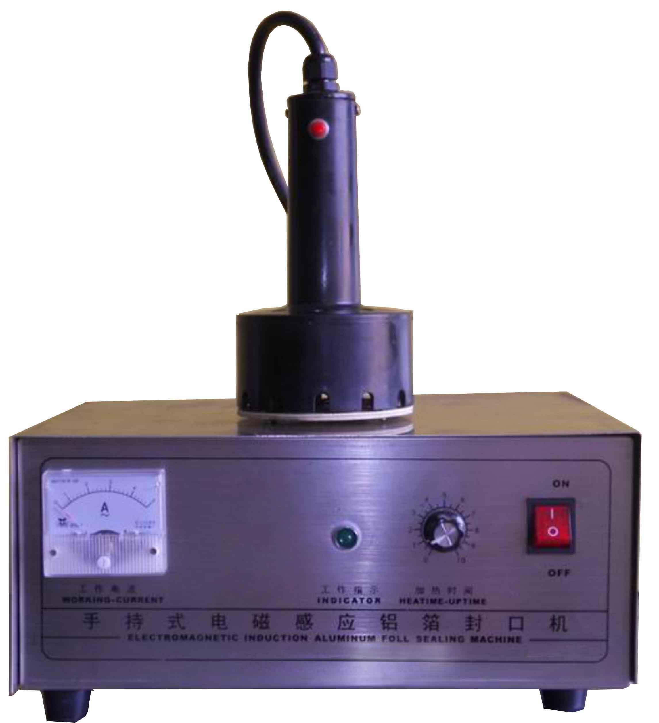 DGYF-500型手持式电磁感应封口机