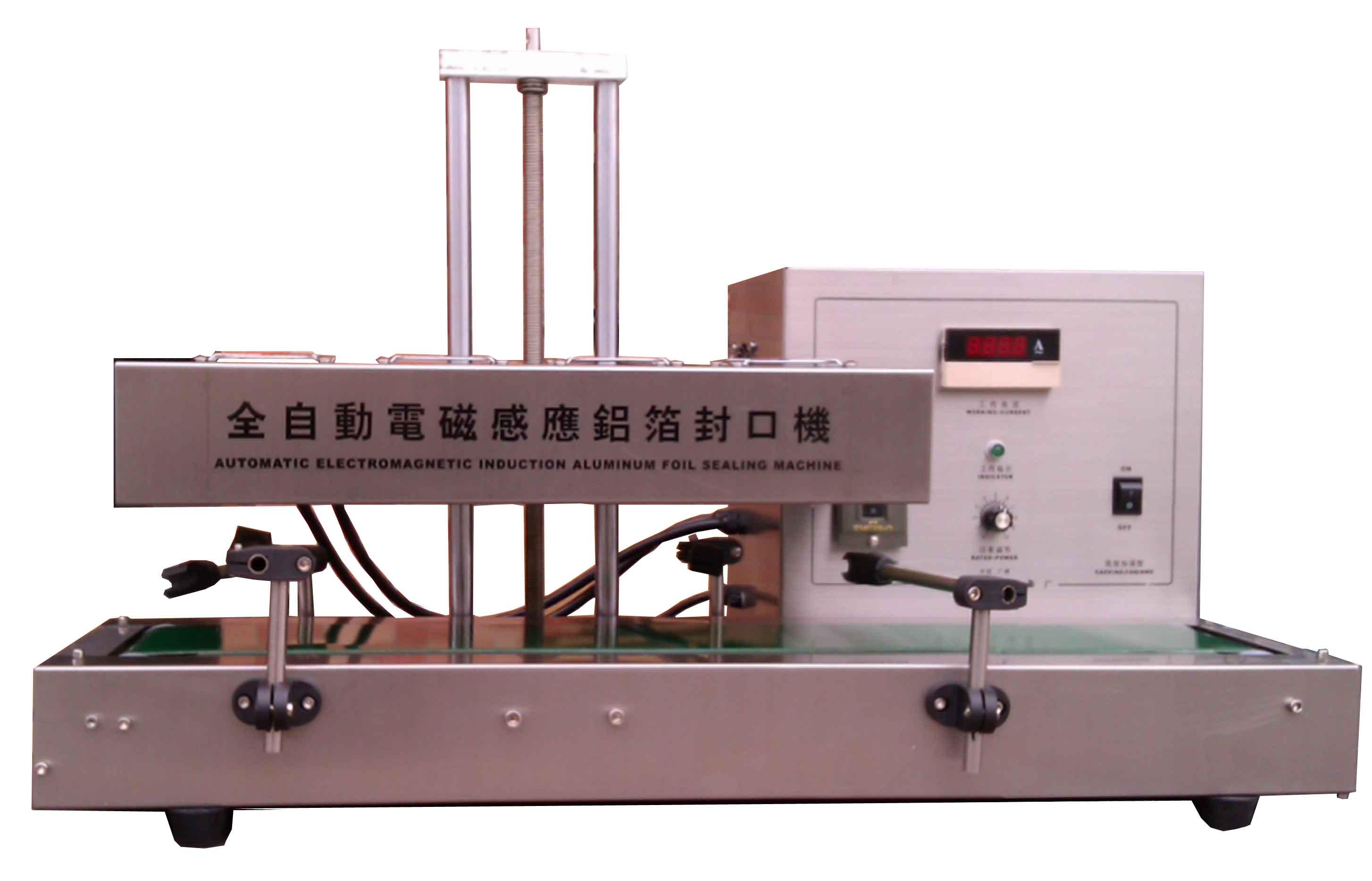 超速型全自动铝箔封口机
