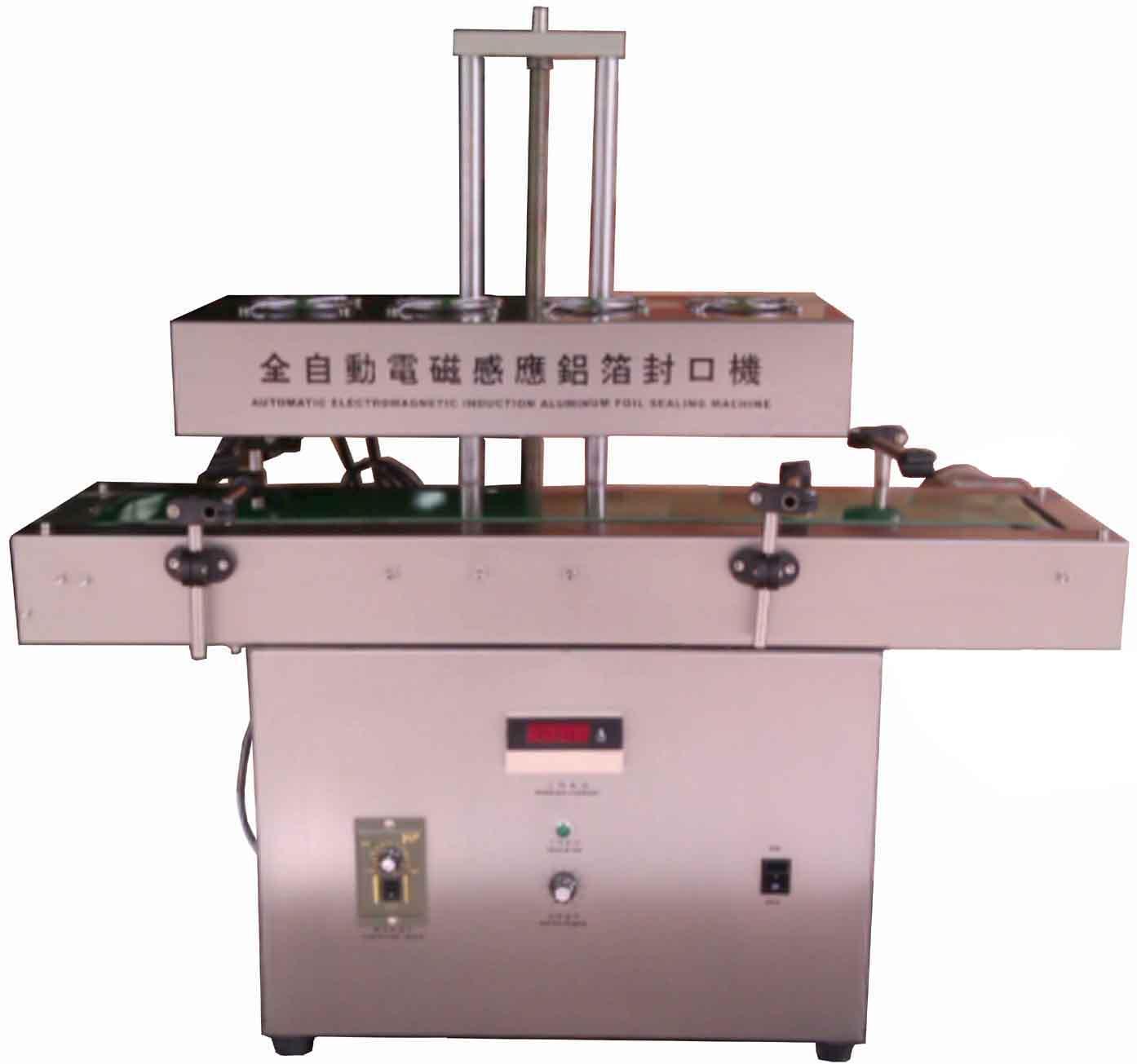 全自动电磁感应铝箔封口机(立式)