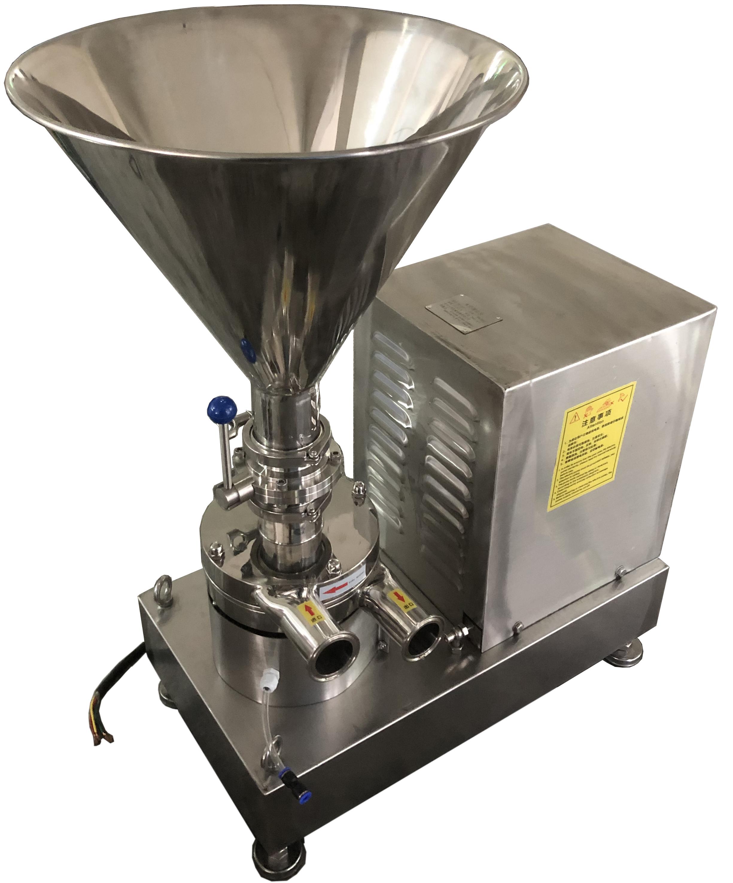 分体式水粉混合泵,水粉混合器,水粉混合机