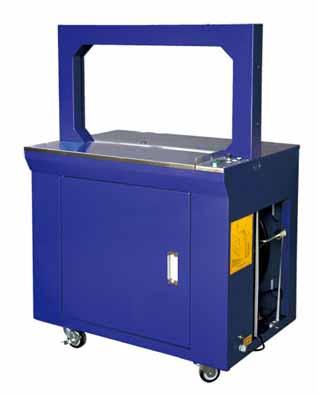 小型全自动打包机,捆扎机,裹包机,捆包机