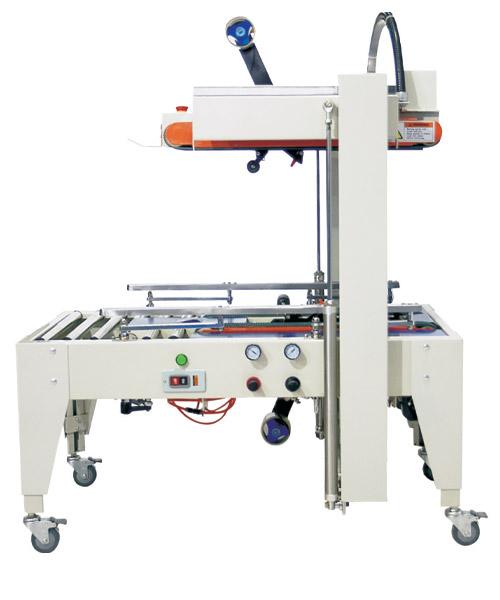 QXJ5050全自动封箱机,胶带封箱机