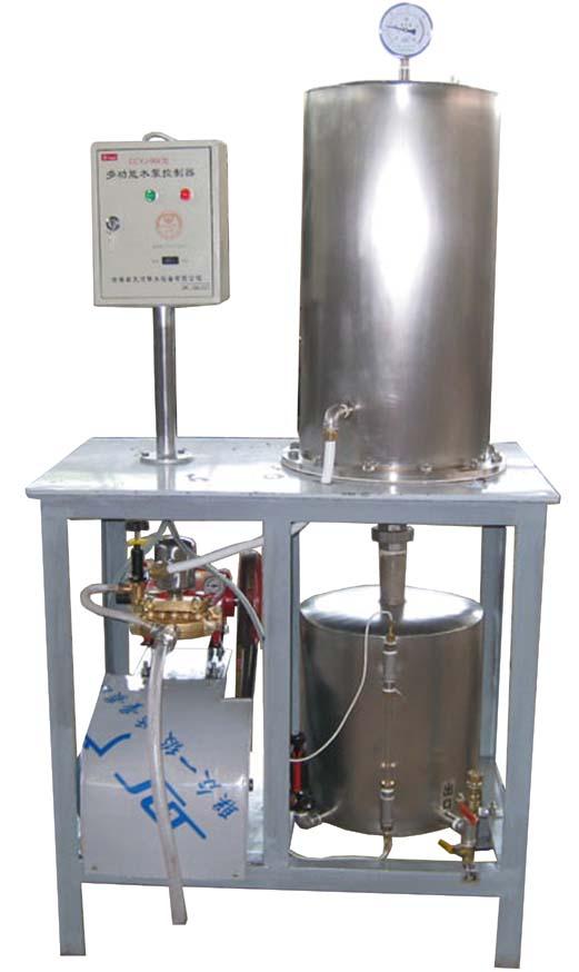 复合式汽水混合机