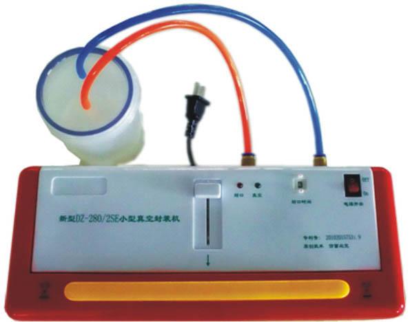 抽水型家用真空bob手机版下载,小型多功能真空封装机